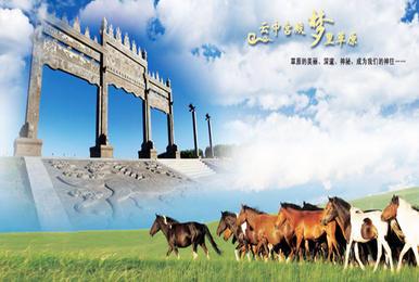 丰宁坝上草原-闪电湖-大汗行宫-骑马-赠送篝火烤全羊